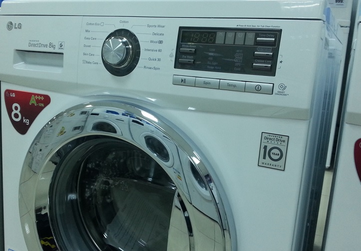 lg washing machine F1296TDA3